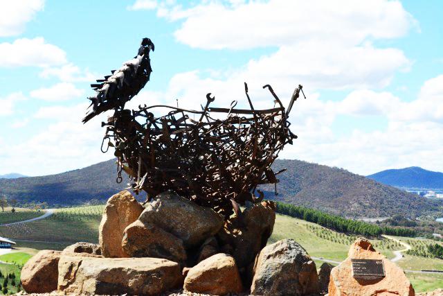 Nest Sculpture