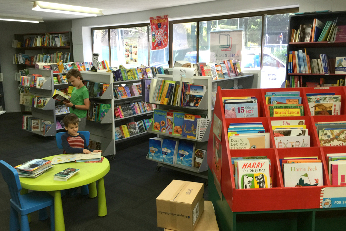 The Garden Book Shop (children's bookshop) Brisbane