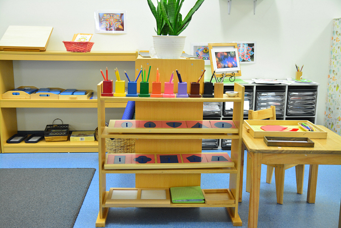 IMCH 3-5yr Classroom at How we Montessori, Metal Insets