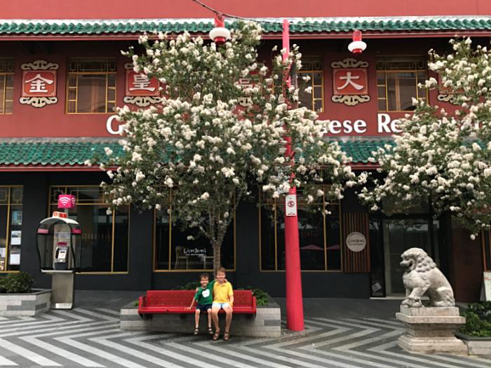 Caspar Otis at Chinatown Fortitude Valley, Brisbane at How we Montessori