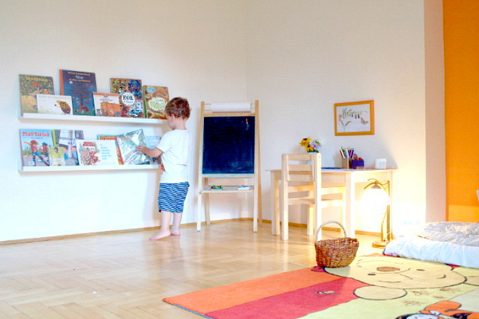 Moje Montessori - Montessori spaces